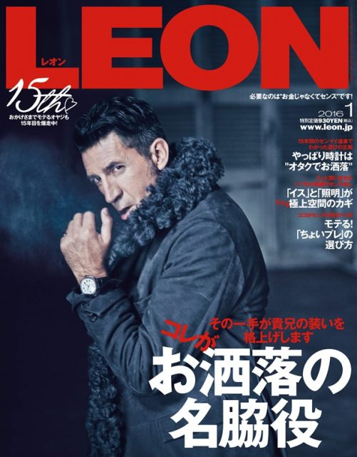 leon20151124