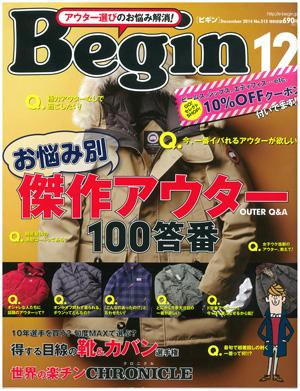 news-14